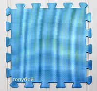 Пазлы теплый пол (цвет голубой)