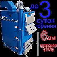 Котел твердотопливный длительного горения Wichlacz GK-1 17 кВт, фото 1