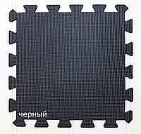 Пазлы теплый пол (цвет черный)