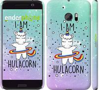 """Чехол на HTC 10 I'm hulacorn """"3976c-464-5114"""""""