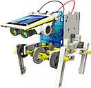 Робот-конструктор SOLAR ROBOT 14в1, фото 3
