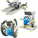 Робот-конструктор SOLAR ROBOT 14в1, фото 2