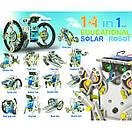 Робот-конструктор SOLAR ROBOT 14в1, фото 4