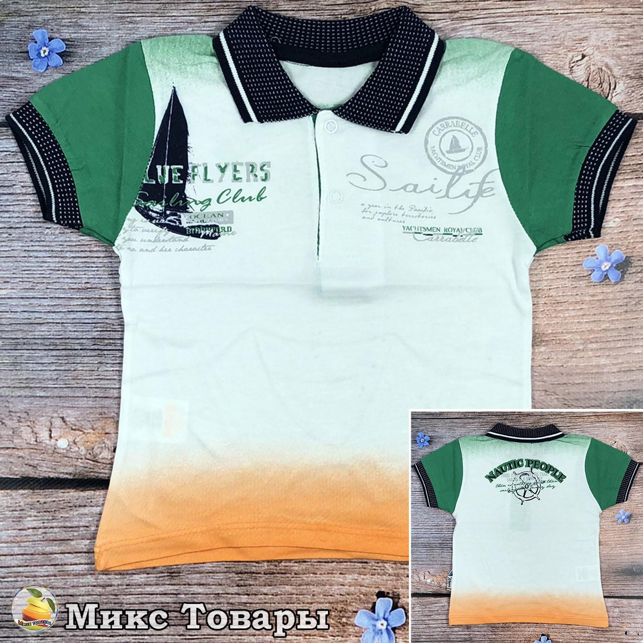 Детская футболка- поло для мальчика Размеры: 86,92,98 см (8575-2)