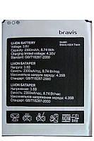 Аккумулятор Bravis A504 / X500 / Assistant AS-5433 / Leagoo M5