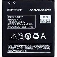 Аккумулятор Gionee для Lenovo BL197 ( S720, A820, A800 )