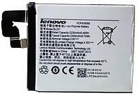 Аккумулятор Gionee для Lenovo BL231 ( Vibe X2 )