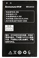 Аккумулятор Gionee для Lenovo BL206 ( A600, A630 )