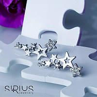 Каффы 5 звезд из серебра 925°