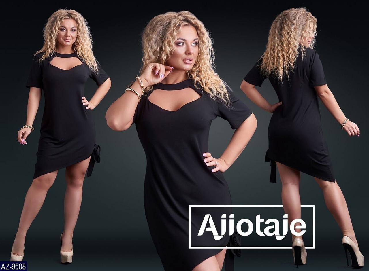 Стильное платье    (размеры 46-60)  0179-62