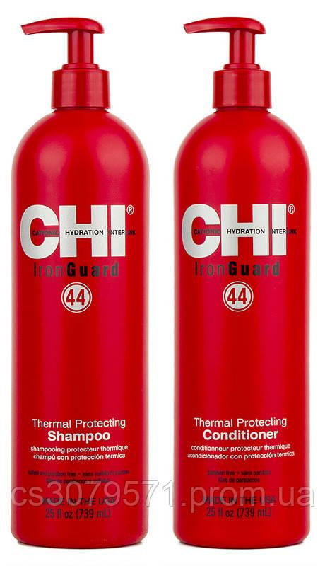 Набор Шампунь + кондиционер CHI 44 Термозащита Iron Guard | 739мл + 739мл