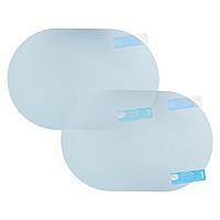Защитная пленка Антидождь на боковые зеркала авто 150*100mm (2шт)