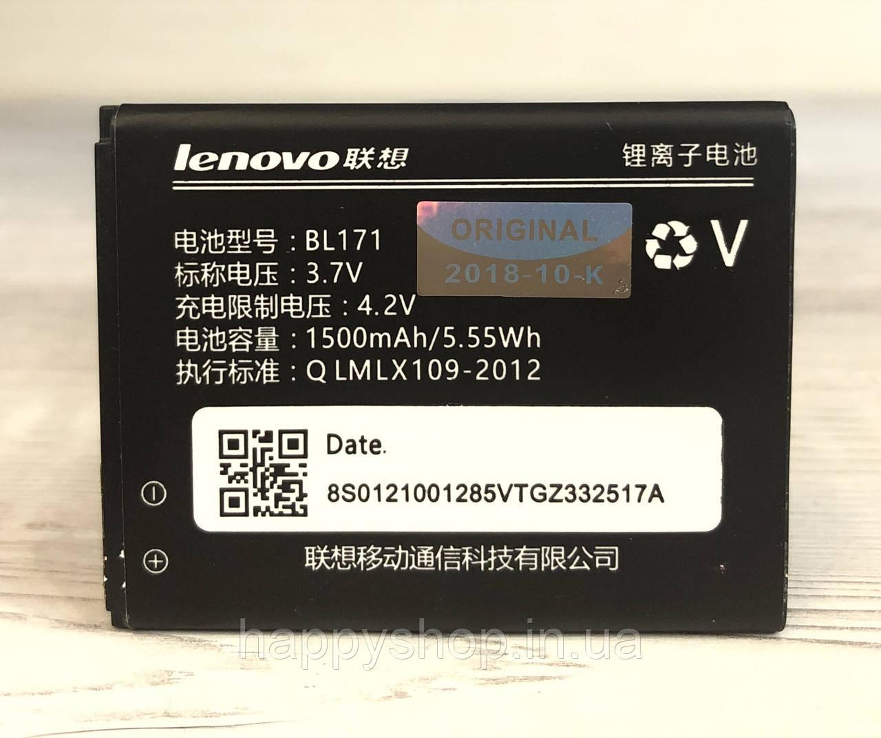 Оригінальна батарея Lenovo A390 (BL171)