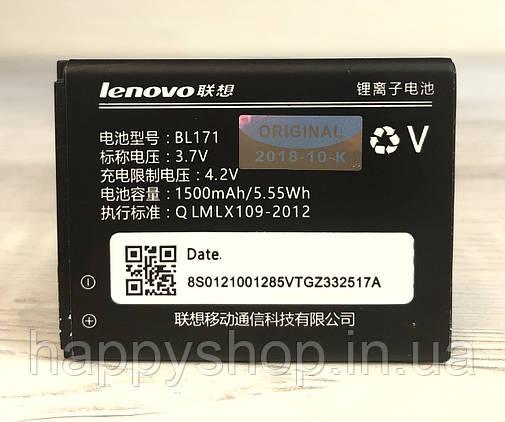 Оригінальна батарея Lenovo A390 (BL171), фото 2