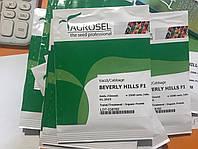 Капуста Beverly Hills F1 2500н Отм Квин
