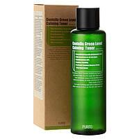 Восстанавливающий тонер c центеллойи гиалуроновой кислотой PURITOCentella Green Level Calming Toner,оригинал