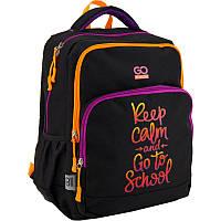 Рюкзак в школу для девочки GoPack GO18-113M-3