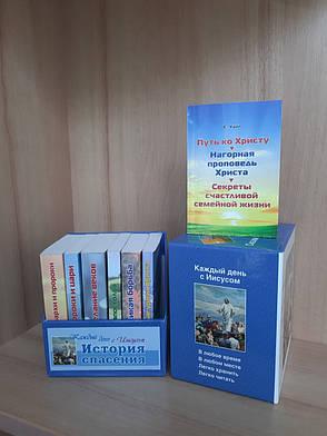 """""""Конфликт веков"""" (серия книг карманного формата), фото 2"""