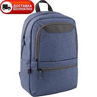 Рюкзак GoPack GO19-119L-2