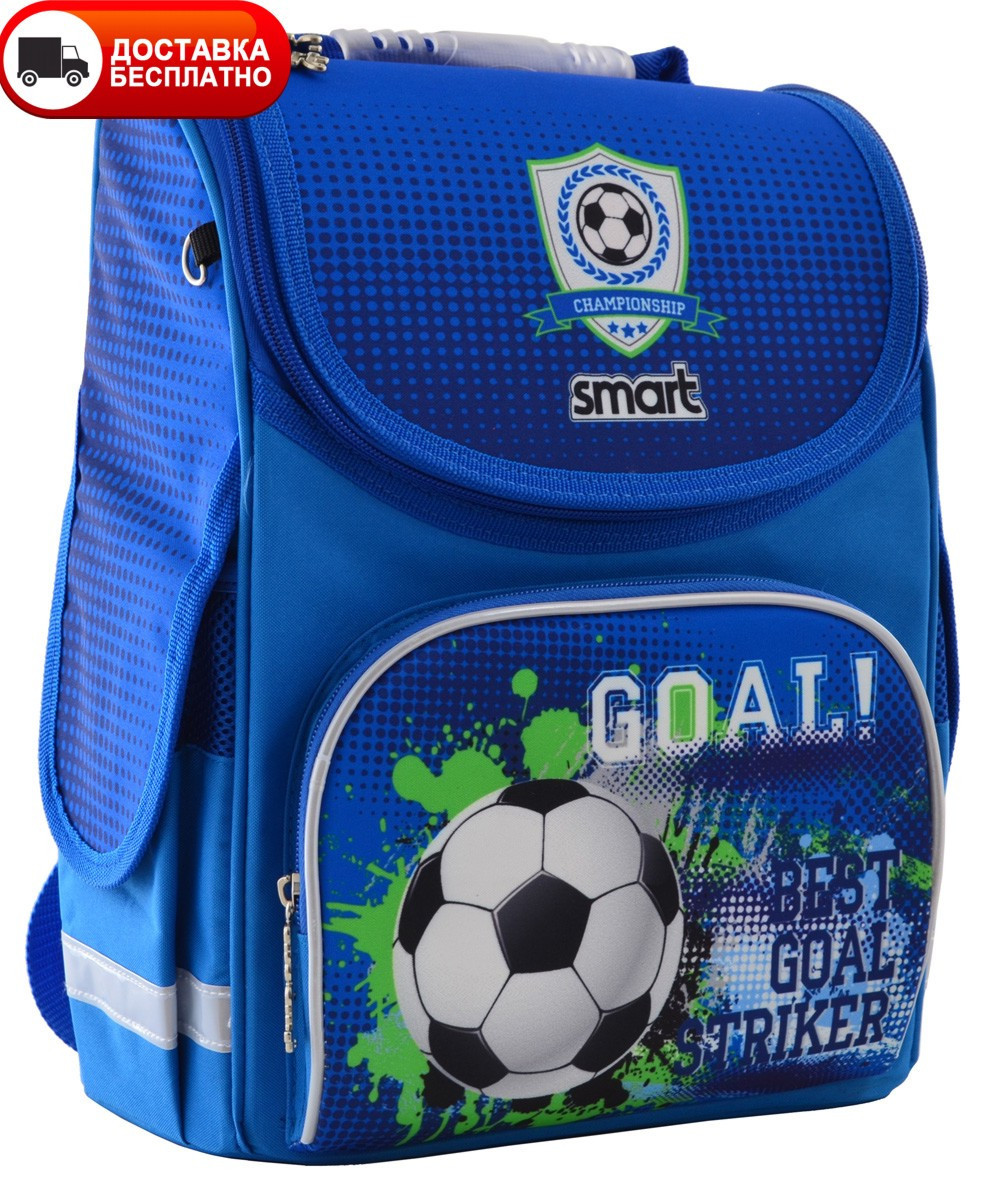 Рюкзак SMART 555993 каркасный PG-11 Goal