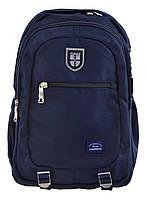 Рюкзак YES 557779 CA 178 Cambridge темно-синий, фото 1