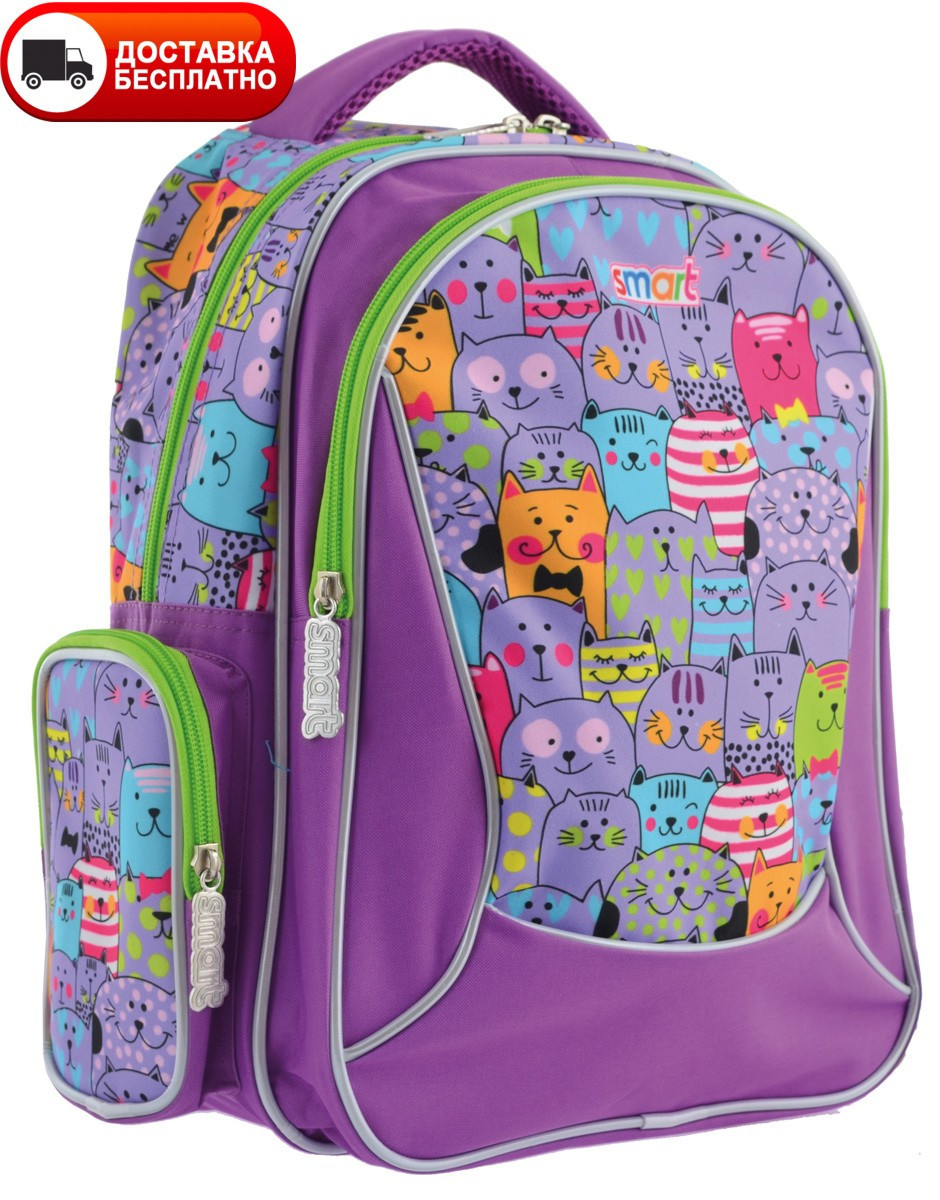 Рюкзак в школу для девочки SMART 556811 ZZ-02 Kotomania