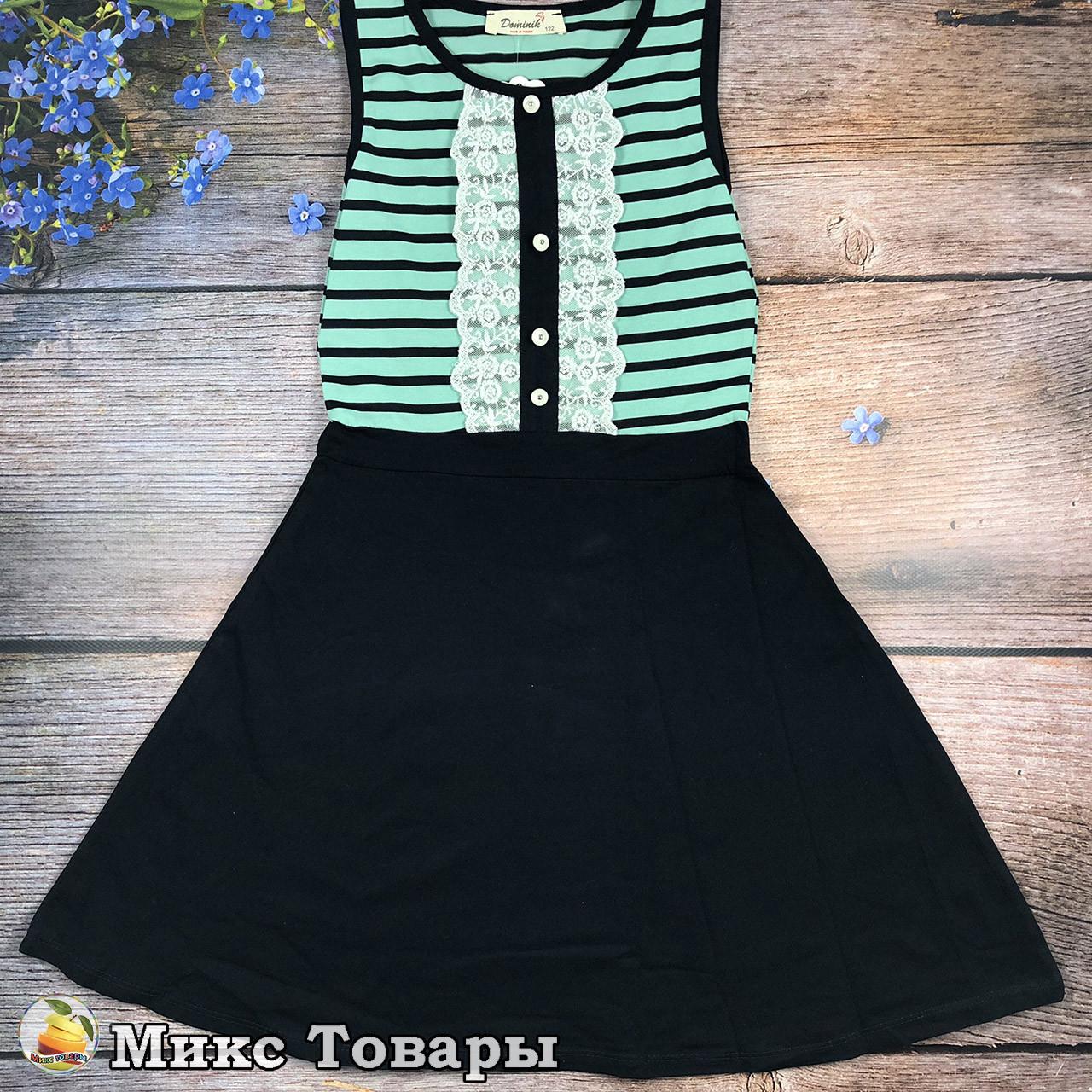 Платье без рукавов для девочки Размеры: 122,128,134,140 см (8588-2)