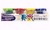 Набор Genio Kids-Art для лепки тесто-пластилин светящееся в темноте (TA1021V)