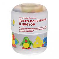 Мини-набор Genio Kids-Art для лепки тесто-пластилин 6 цветов (TA1065V)