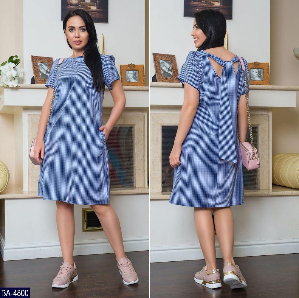 Стильное платье    (размеры 48-62)  0179-78
