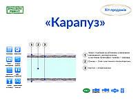 Матрас Карапуз 80*200