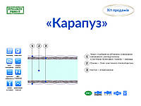 Матрац Карапуз 80*200, фото 1