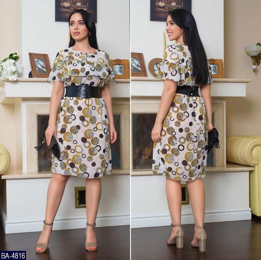 Стильное платье    (размеры 48-62)  0179-80