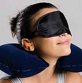 Надувные подушки, маски для сна, беруши
