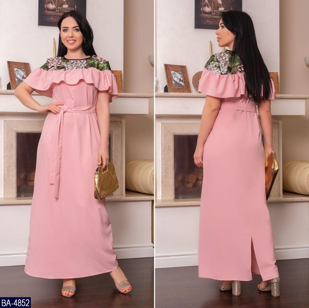 Стильное платье    (размеры 48-62)  0179-84