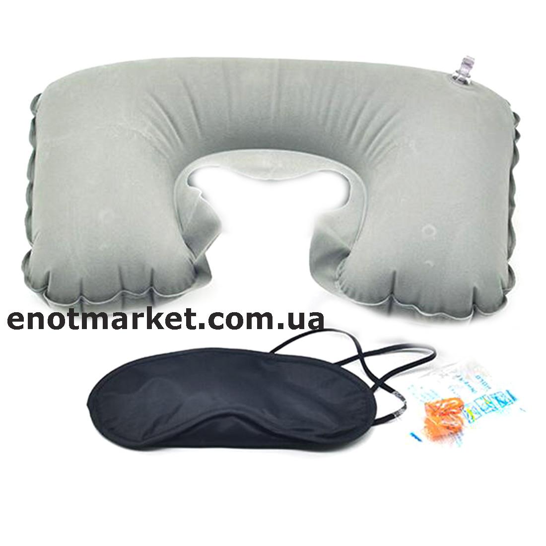 Дорожная надувная подушка (комплект: подушка, беруши, маска для сна) (авто, самолет, поезд) серого цвета