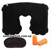 Дорожная надувная подушка (комплект: подушка, беруши, маска для сна) (авто, самолет, поезд) черного цвета