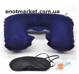 Дорожная надувная подушка (комплект: подушка, беруши, маска для сна) (авто, самолет, поезд) синего цвета, фото 1