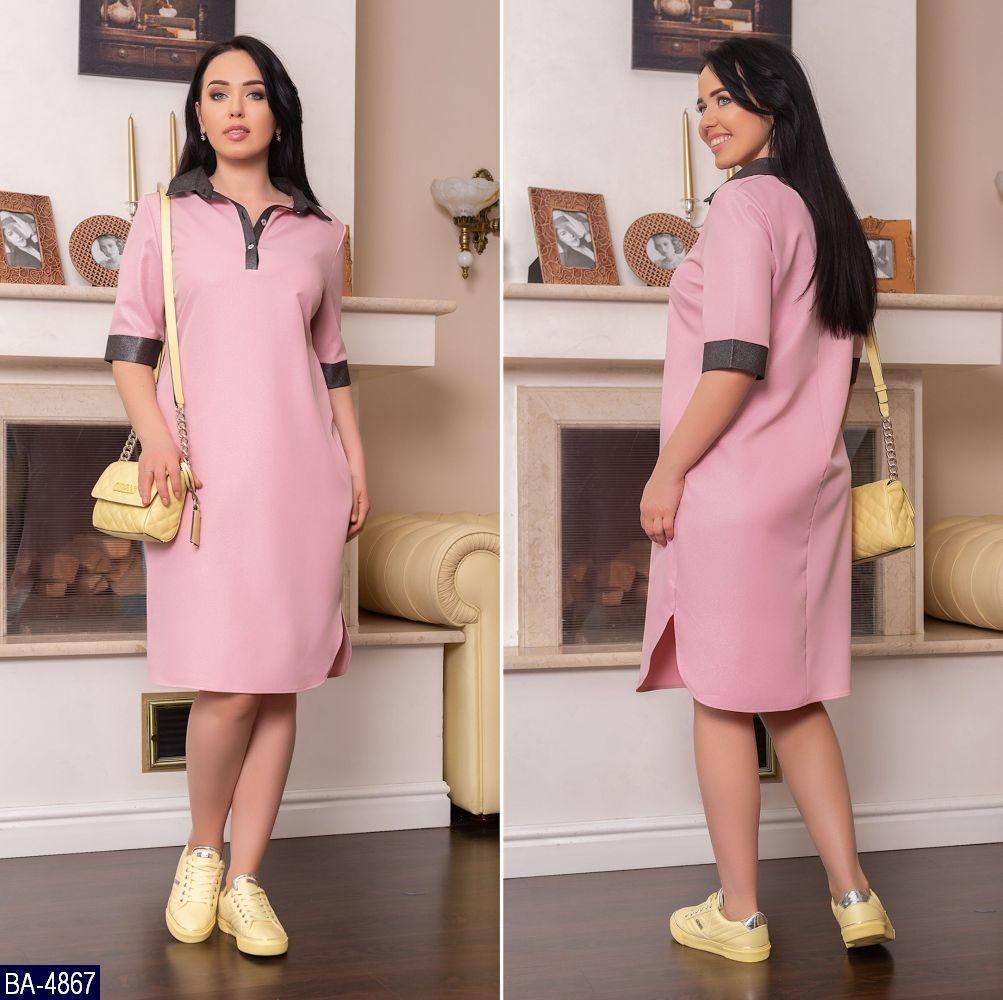 Стильное платье    (размеры 48-62)  0179-86