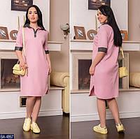 Стильное платье    (размеры 48-62)  0179-86, фото 1