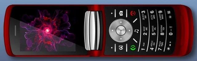 Яркий дисплей Nomi i283 Black