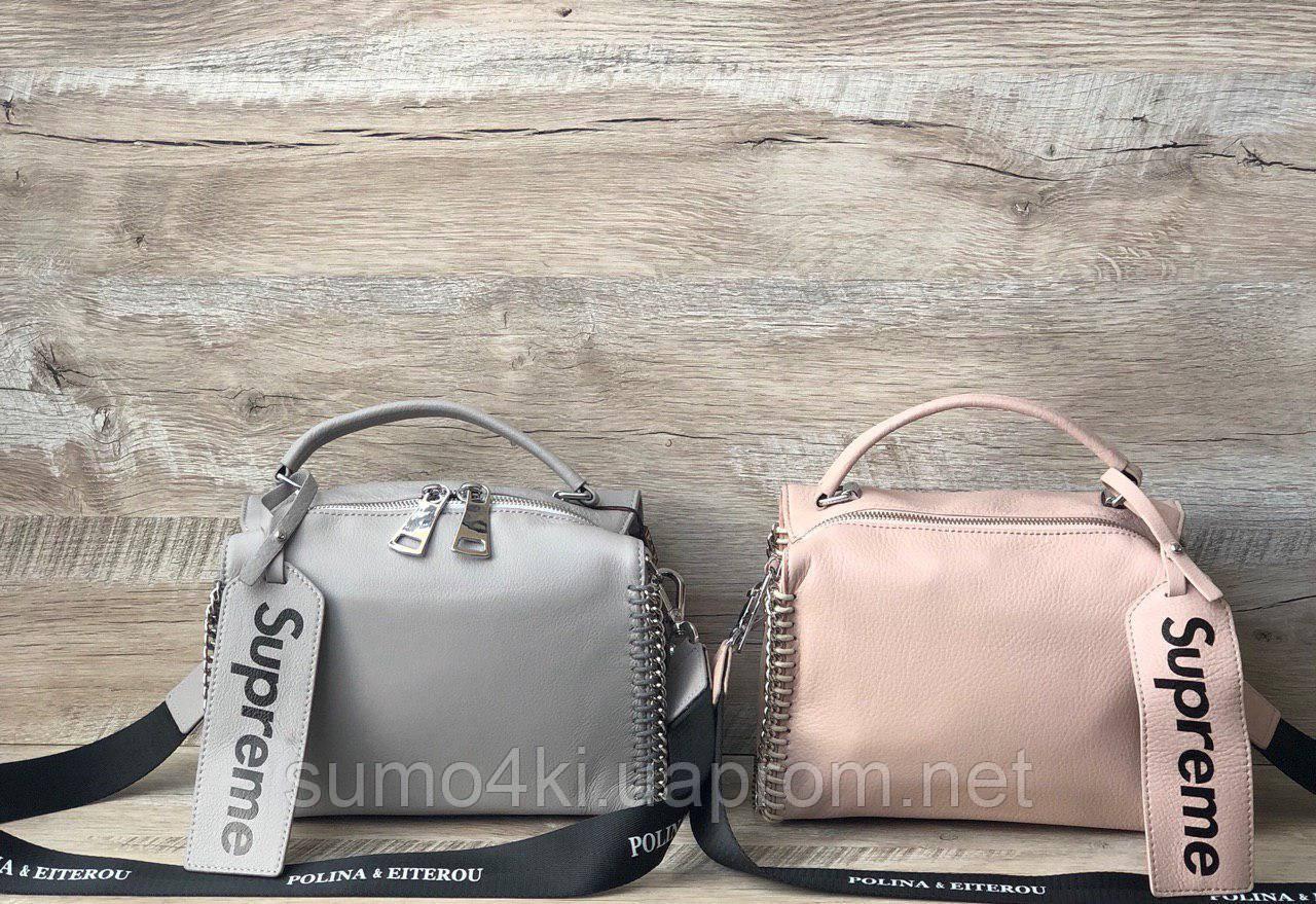8ebbd8a07c23 Женская крутая кожаная сумка supreme, цена 1 589,50 грн., купить в Одессе —  Prom.ua (ID#646167183)