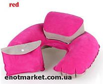 Дорожная надувная подушка для длительных поездок под шею (авто, самолет, поезд) в чехле розового цвета
