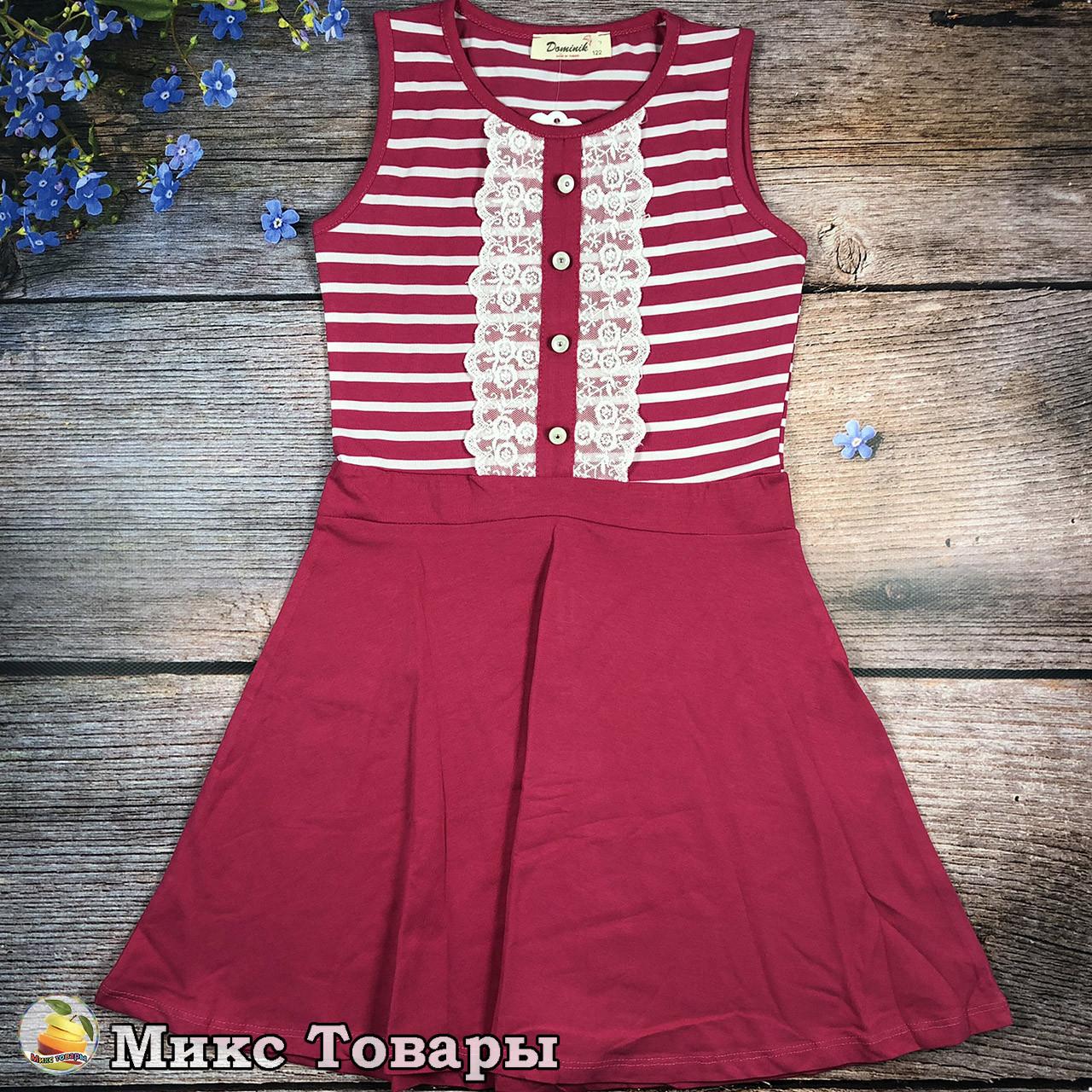 Летнее открытое платье для девочки Размеры: 122,128,134,140 см (8588-3)