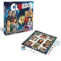 Настольная игра Hasbro Gaming Клуэдо (A5826)