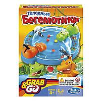 Дорожная игра Hasbro Gaming Голодные бегемотики (B1001), фото 1