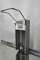 Евродозатор 1 плюс  Bode дозатор  Боде, для бутылки 1000 мл с креплением на стену б/у