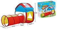 """Игрушка-палатка Maya Toys """"Домик с тоннелем"""" (995-7012A)"""