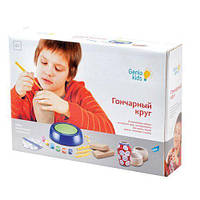 Набор Genio Kids-Art для детского творчества Гончарный круг (103)