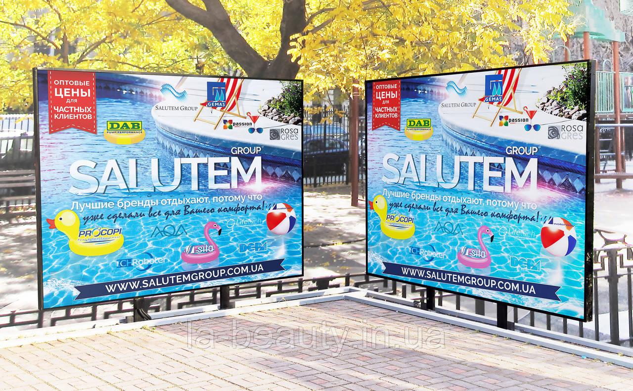 Дизайн и печать баннеров (Salutem Group - производитель бассейнов, wellness и SPA)